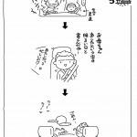→マンガね