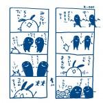 きゅうりちゃん001