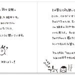 きゅうりちゃんと読む絵本「龍の島」完全版(たぶん)