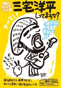 oshirase-04