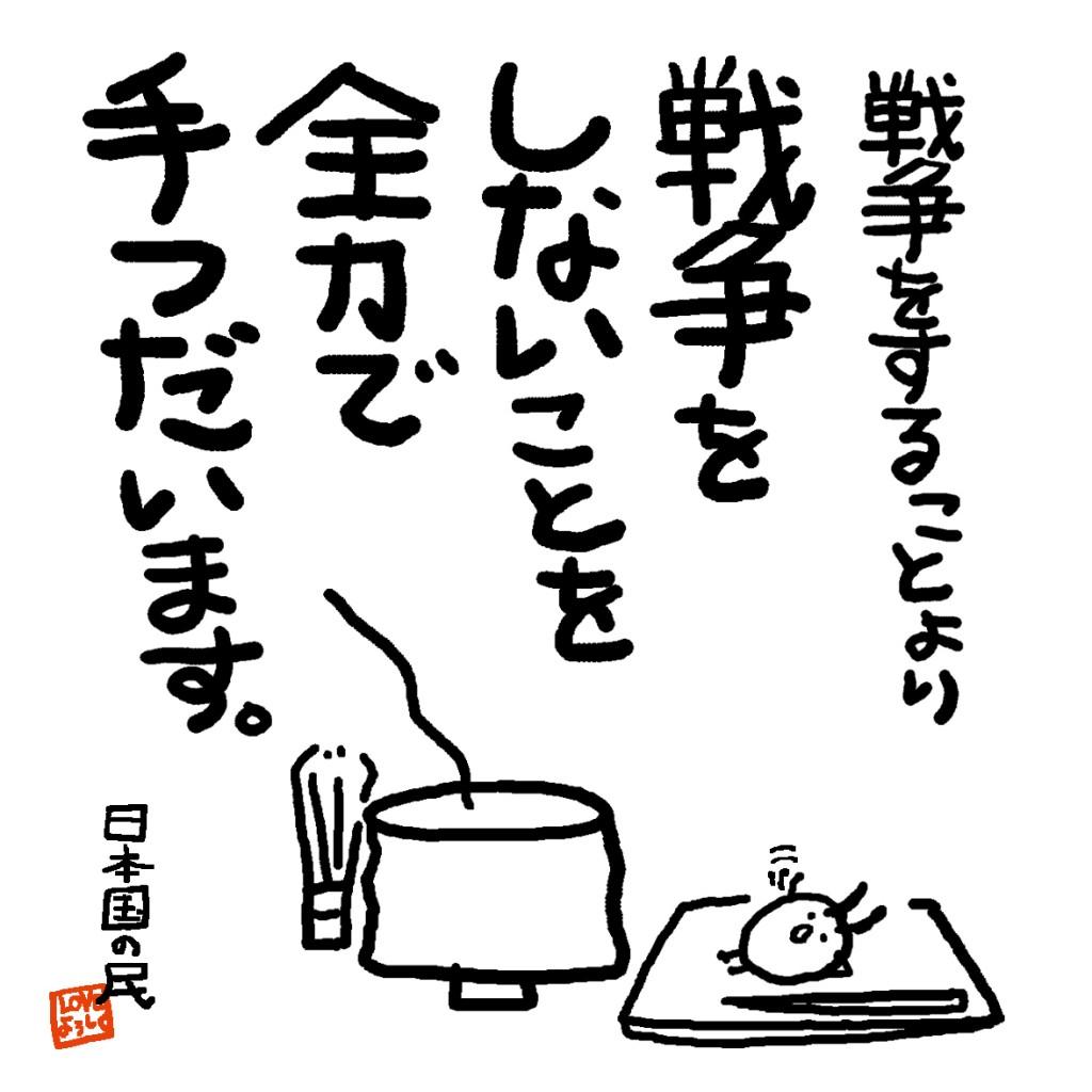 9chan9jyo