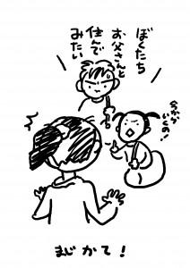 01majikate