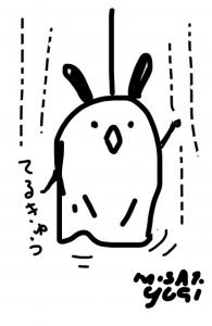 2015-04-03 11.01.37