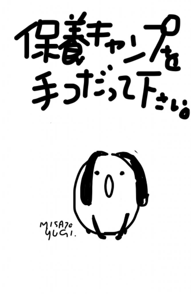 2015-05-06 23.27.54