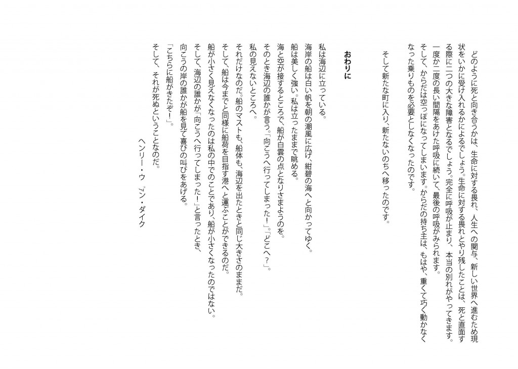 shi_ページ_5