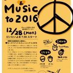 2015年の描き納めは名古屋で