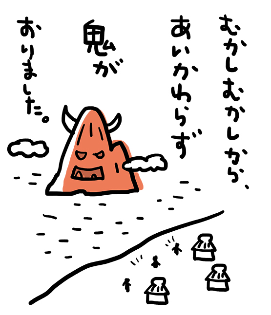 momoboy01