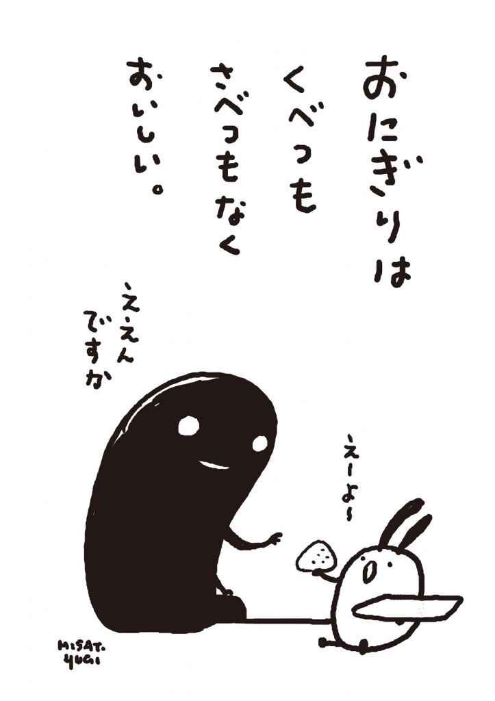 9chan201426