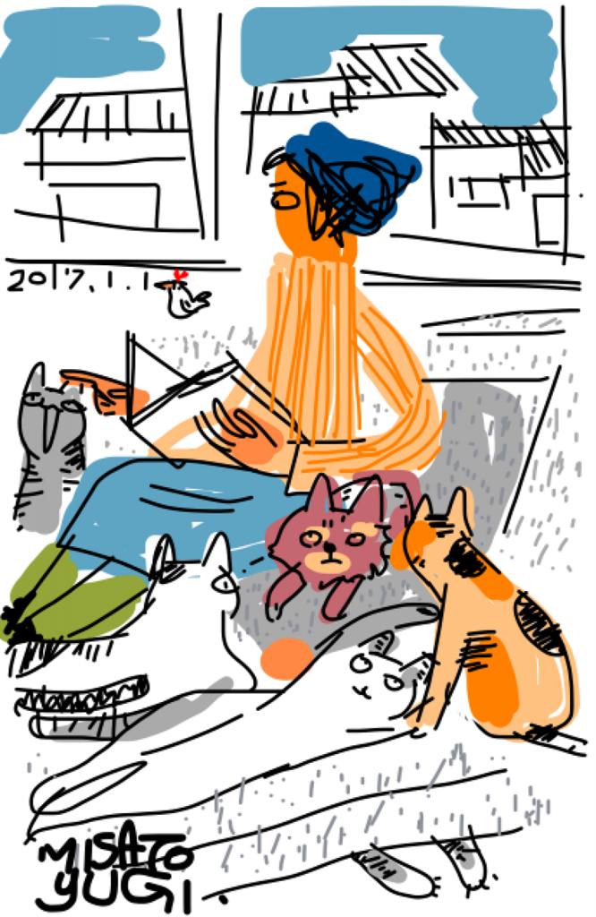 2017-01-01-13-49-06-2