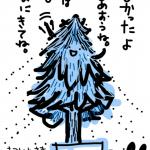 神戸に来たあすなろの木