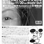 柚木ミサト個展Vol.0