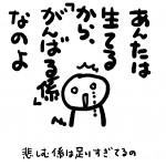 東日本大地震と津波