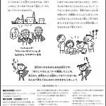 放射線量の心配な、お父さんとお母さんへ(2012.5.10改訂)