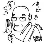 ダライ・ラマちゃん