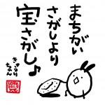 ゆらゆら(3月26日追記あり)