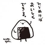 「福島の人たちは怒っているのよ」